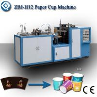 ZBJ-H12 Medium-speed paper cup making machine Manufactures