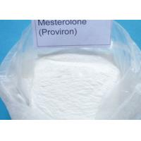 Proviron Muscle Building Steroids Mesterolone for Bodybuilder Supplement CAS 1424-00-6 Manufactures