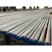 A213-18 TP316L Stainless Steel Seamless Pipe Bright Annealed Surface U - Bend / Straight Manufactures