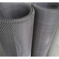 Oil Filter Stainless Steel Mesh Sheet , SS304 316 Wire Cloth Screen Roll 100 Micron Manufactures