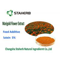 Organic Phytogenic Feed Additives , Marigold Extract Lutein Powder Adjust Blood - Fat Manufactures