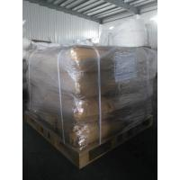 China Calcium citrate tetrahydrate on sale