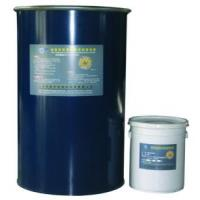 Two Component Structural Silicone Sealant (CY-031) Manufactures