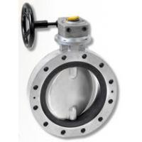 Worm gear double flange butterfly valve Manufactures