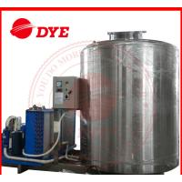 500L - 15T Manual Custome Small Ice Water Tank with Glycol Cooling System Manufactures