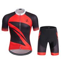 China Full SublimationCycling Jersey Suit  With  Elastic Fabric Cycling Jersey  Fabric For Man And Lady on sale