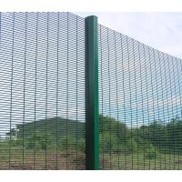 358 Anti Climb Welded Wire Mesh Fencing Panels, Steel Security Fence PanelsFor Prison