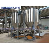 Automatic Vertical Paddle Mixer Machine For Organic Manure 500KG To 15 Tons Capacity Manufactures