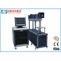 RF Co2 Laser Marking Machine for Serial Numbers Eggs Logo Code Manufactures