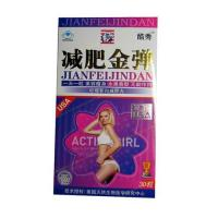 Jianfeijindan weight loss pills  (deep weight reduce products ) at oursbeauty.com Manufactures