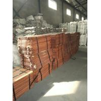 supply copper cathode  high purity  99.9935% in low price Manufactures