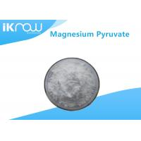 Quality 98% Assay Magnesium pyruvate Active Pharmaceutical Ingredient CAS 81686 75 1 for sale