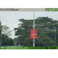 China Seamless Wireless Control Outdoor LED Billboard P6 For Street Lighting Pole on sale