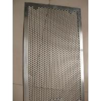Perforated Metal Screen Manufactures