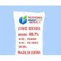 China Zinc Oxide 99.5%min on sale