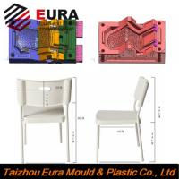 EURA Zhejiang Taizhou factory directly sales high quality plastic chair injection mould Manufactures