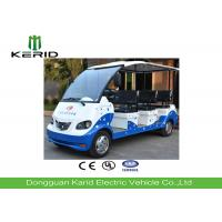 Multi Use 4 Wheels Electric Recreational Vehicles for 8 Person with Speaker Manufactures