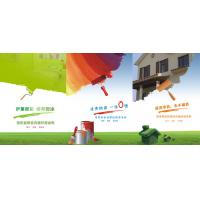 Tasteless Waterproof Silicone Elastomeric Coating 4.5-6mm Crack Resistance Manufactures