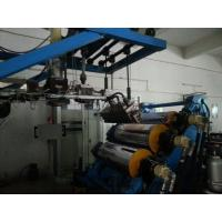 PE / PP Plastic Sheet Making Machine Production Line Single Screw 750-2000mm Manufactures