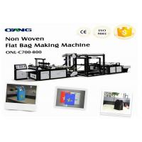 Computer Control Fully Automatic Non Woven Bag Making Machine With Ultrasonic Manufactures