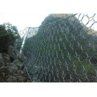 China Safety Passive Rockfall Fence / Spider Shaped Spiral Rockfall Net on sale