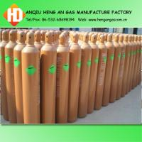 China air gas helium on sale