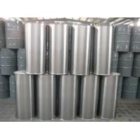 Buy cheap Industrial Grade Producing Caustic Soda Solid 99% 96% for petroleum refining, from wholesalers