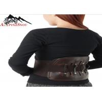 Leather Waist Support Belt For Super Fixed Waist And Alleviate Waist Pain Manufactures