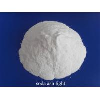 China 99.2% min soda ash light/ industrial grade / food grade on sale