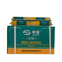 China Mildew Resistant Rtv Neutral Silicone Sealant , Weatherproof Curtain Wall Sealant on sale