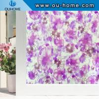 H22047 Translucence removable films decorative embossed pvc static window film Manufactures