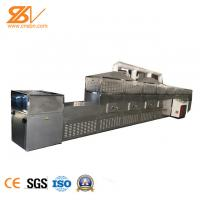 High Efficiency Industrial Continuous Microwave Oven Low Energy Selective Heating One Warranty Manufactures