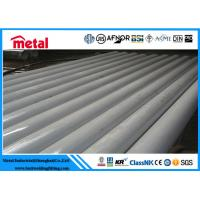Chemical Processing 316 Stainless Steel Pipe , Round Seamless Stainless Tube Manufactures