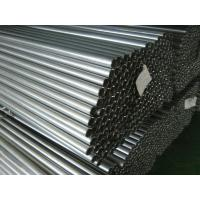 Hot Rolled Round Seamless Steel Pipe A210 ASTM For Boiler tubes , 60mm - 406mm Dia Manufactures