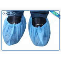 Disposable TNT Fabric for Spa and Hygiene / Medical Shoe Cover / Pillow Cover Manufactures