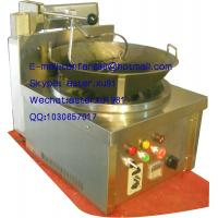China Automatic Multifunctional Rice Fryer on sale