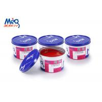 PVC Card UV Offset Ink Brightly Colored , 120 000 ± 20 000 CPS Ink Viscosity Manufactures
