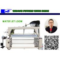 SD408 230CM Water Jet Loom Machine Two Nozzle Dobby Motion Shedding Manufactures