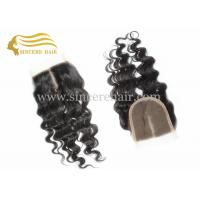 "22"" Deep Wave Clouser Hair Extensions - 22"" Black Deep Wave Virgin Remy Human Hair Clouser Extensions For Sale"