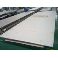Stainless Steel Hot Rolled Steel Sheet ESS With NO 1 Finish Manufactures