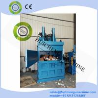 Hydraulic driven recycling vertical baler equipment /vertical waste paper