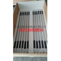 China silicon carbide heating element sic heating rod,silicon carbide heater on sale