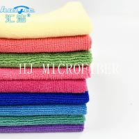 China Morden Household Cleaning Towel Blue Microfiber Cleaning Cloth Hotel Hand Towel 40*40 on sale