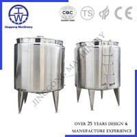 Vertical Stainless Steel Storage Tanks 200L 300L 500L 1000L With Ladder Insulation Manufactures