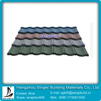 China 2015 Hotsale stone ocated metal roof tile for luxury villa house roof on sale