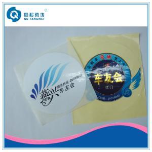 China Die Cut Letterpress Printed Self Adhesive Labels , Laminated Labels on sale
