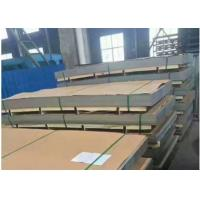 High Performance Stainless Steel Hot Rolled Plate Custom Cut To Length Manufactures