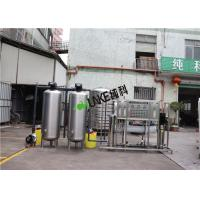 China 3000L Two Stage RO Water Treatment Plant For Chemical Product CE SGS on sale