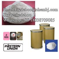 white powder Pharmaceutical Raw Materials Tetramisole Hydrochloride CAS 5086-74-8 Manufactures