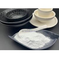 China Industrial Grade Melamine Moulding Powder For Producing MF Resin Heat Resistant on sale